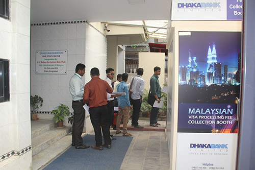 Visa processing fee collection booth